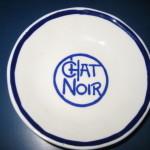 Chat Noir Plate