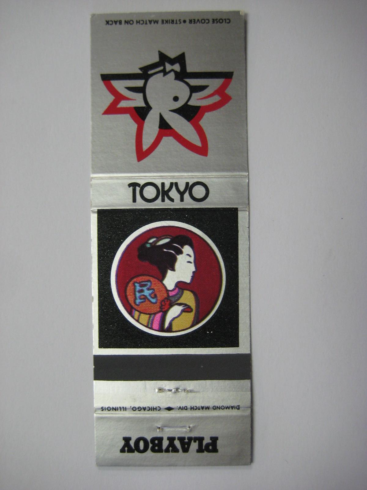 Tokyo 25 anniversary Playboy Club Matches