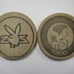 Playboy Club Tokyo wooden Nickel